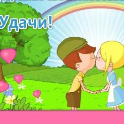 Fairytale Kiss играй в флеш игры бесплатно онлайн на flash.com.ru